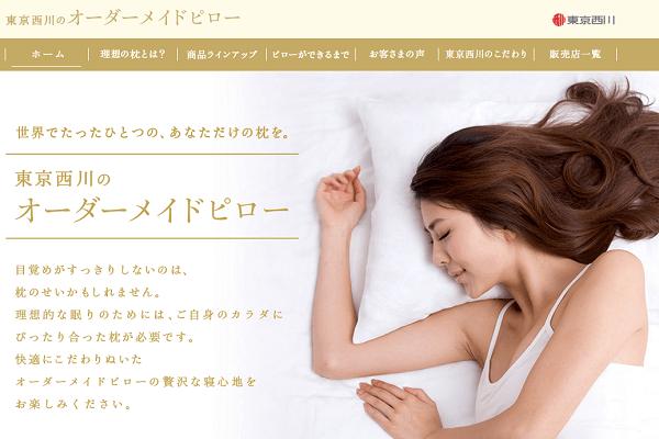 20160311jiyuujizai