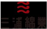 松山市、新居浜市、西条市のオーダーメイド枕・ベッド・マットレス・羽毛布団なら三浦綿業・THE BEDROOMSHOP sanbun_no_ichi
