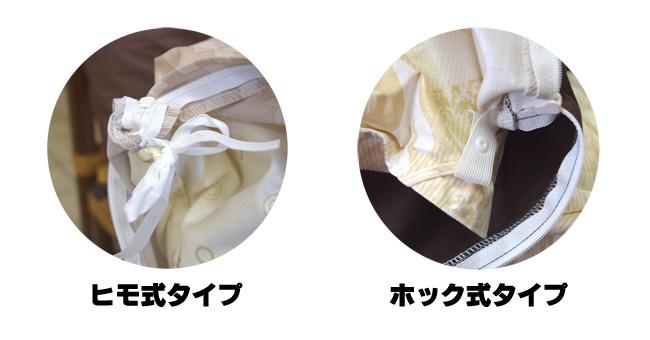 カバーリング仕様の比較