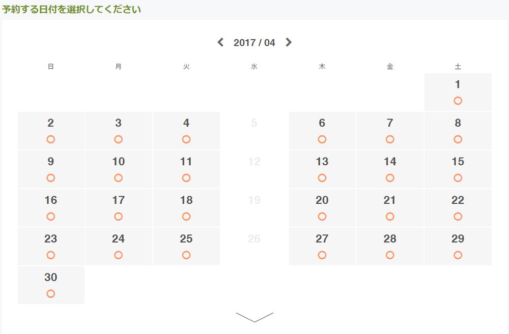 20170328j