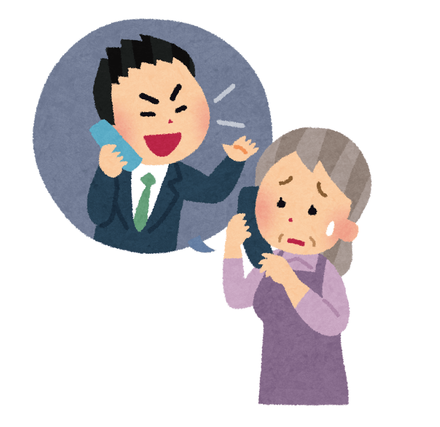 「西川」を語る布団の電話勧誘にご注意ください!【苦情・相談・詐欺】