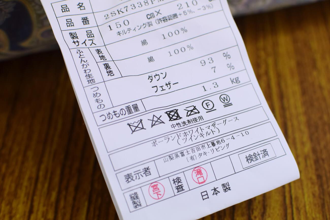 20190115b