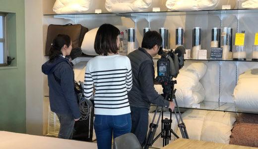 【メディア情報・3月12日放送】NHK松山「ひめポン!」に当店が登場しました!