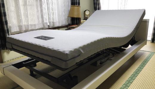 【納品事例】新居浜市・M様邸/パラマウント電動ベッドINTME1000