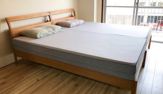 【納品事例】今治市・W様/快眠のためにオーダーメイドマットレス・枕をお届け!