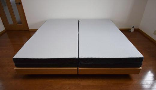【納品事例】松山市・T様邸/ゆったり眠れる寝室作りとベッドマットレス