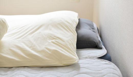 【納品事例】宇和島市・I様邸/ご夫婦揃ってのベッドスタイル