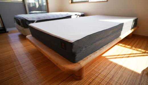 【納品事例】松山市・U様/敷き布団からベッドに変えて良かったこと。
