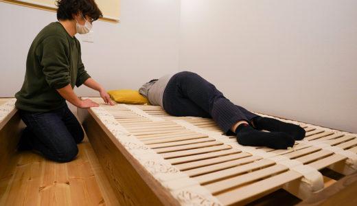 【納品事例】西予市・S様/ウッドスプリングで肩・腰を楽にする眠り方。