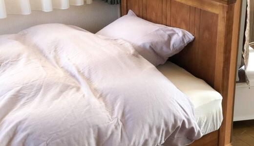 【納品事例】松前町・T様/ラテックスマットレスとシーツで寝室コーディネート