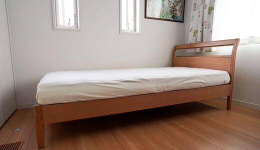 【納品事例】東温市・Y様/天然ゴム(ラテックス)ベッドマットレスの魅力