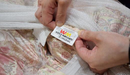 丸八真綿(マルハチ)羽毛布団のリフォーム。羽毛の吹き出しと生地破れを綺麗に直します!