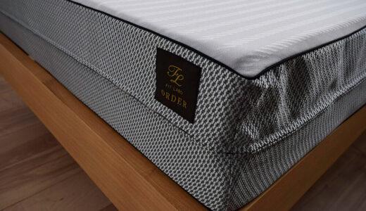 【納品事例】松山市・K様/腰の負担を和らげ、安心して眠ることができるベッドを。