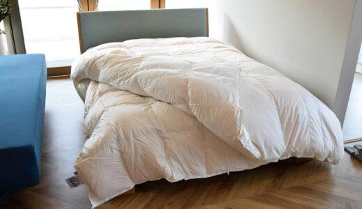 フランスベッド製羽毛布団の品質は?長年使用してもリフォームできる??