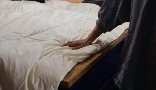 ダウナ羽毛布団を元どおりに直すにはどうすれば良いのかを解説します!